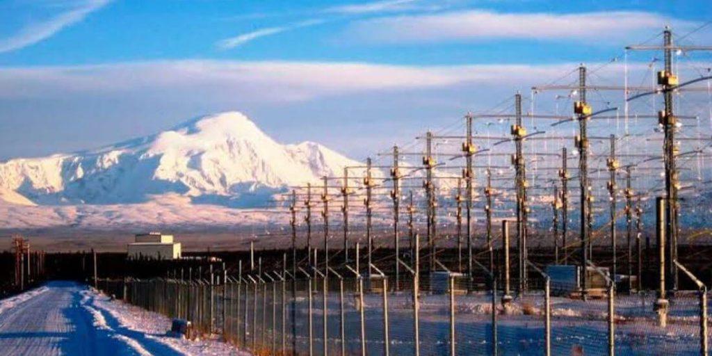 HAARP: High Frequency Active Auroral Research Program. Conoce las teorías de conspiración detrás del Proyecto para manipular el medio ambiente.